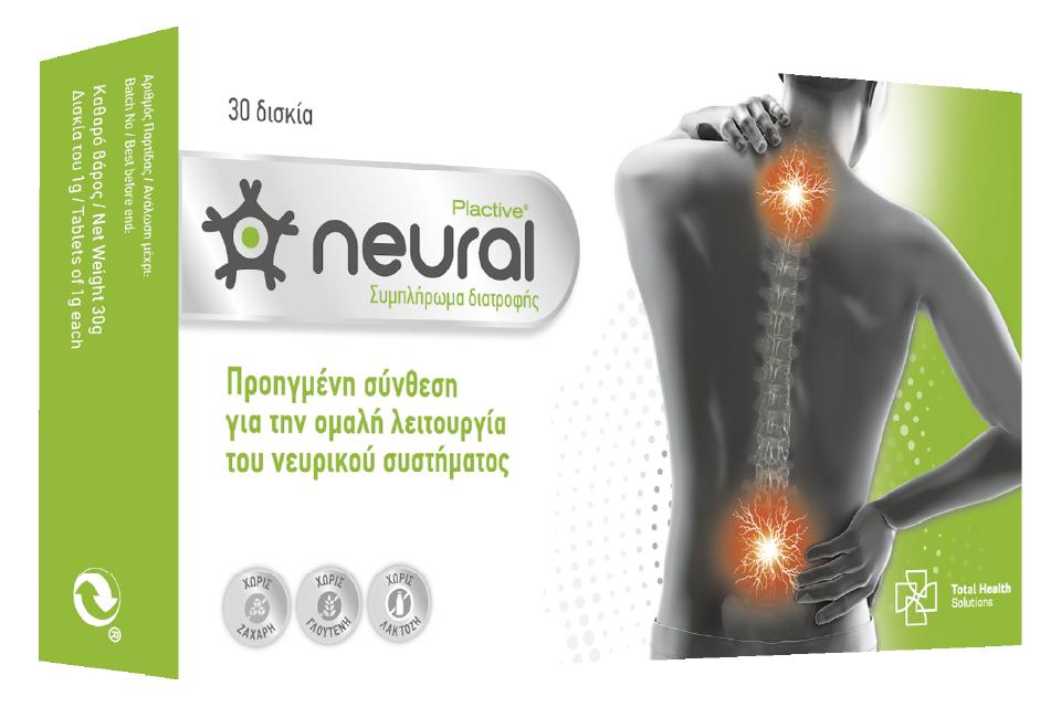 Neural pack