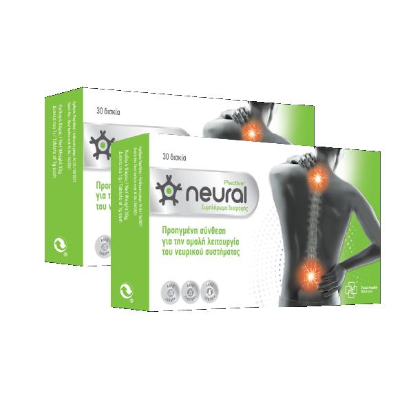 Neural Συμπλήρωμα διατροφής 2 μηνών